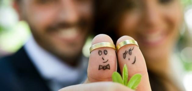 صورة جديد كيف أنظم حياتي الزوجية
