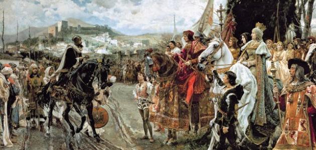 صورة جديد تاريخ الأندلس