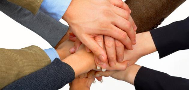 صورة جديد ما أثر التعاون في حياة الفرد والمجتمع