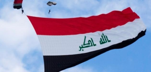 صورة جديد لماذا سميت بغداد بهذا الاسم