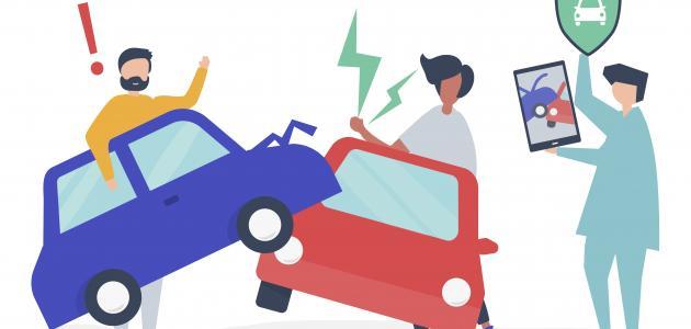 صورة جديد كيفية الوقاية من حوادث السيارات