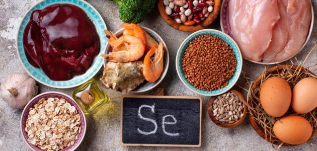 صورة جديد أين يوجد عنصر السيلينيوم