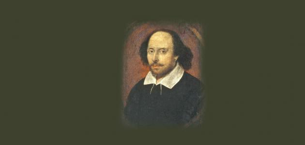 صورة جديد كلام عن المرأة شكسبير