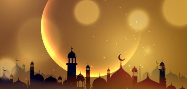 صورة جديد رسائل عيد مولد النبي