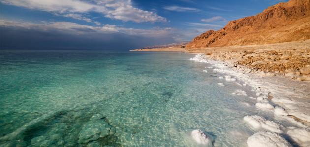 صورة جديد فوائد ماء البحر