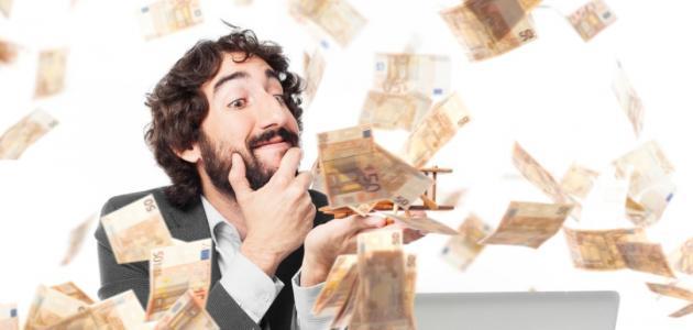 صورة جديد حكم عن المال