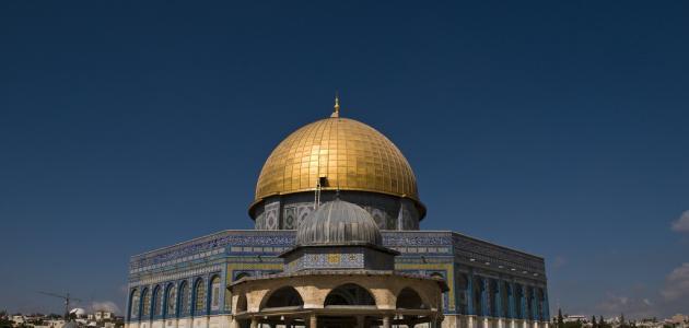 صورة جديد أين تقع القدس