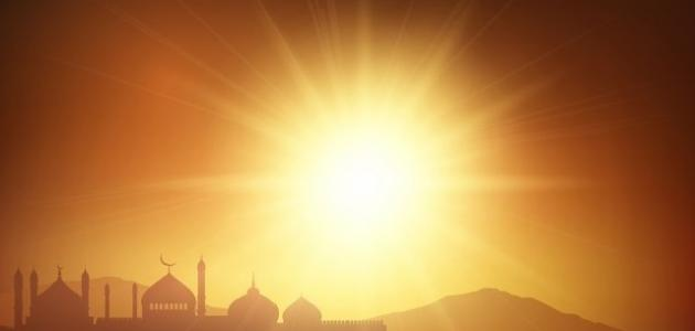 صورة جديد شفاعة الرسول يوم القيامة