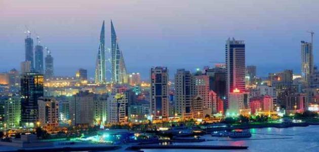 صورة جديد دولة البحرين