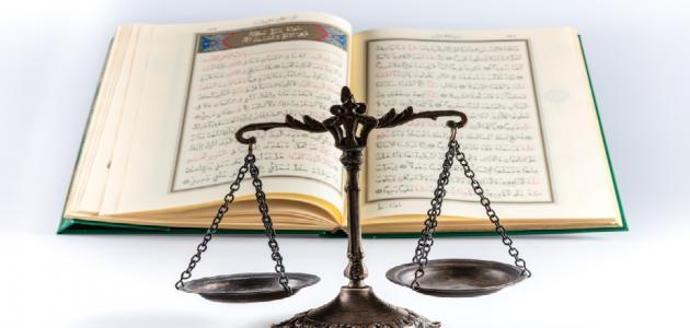 صورة جديد أحكام الشريعة