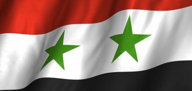 صورة جديد موضوع عن سوريا