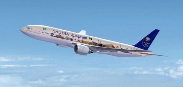 صورة جديد طريقة حجز طيران