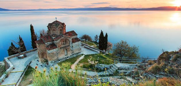 صورة جديد أين تقع البلقان