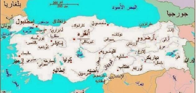 صورة جديد أسماء مدن تركيا