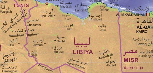 صورة جديد أين توجد طرابلس