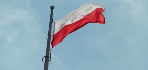 صورة جديد ما عاصمة بولندا