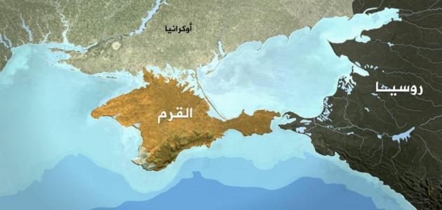 صورة جديد شبه جزيرة القرم