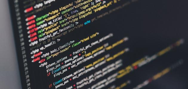 صورة جديد تطوير البرمجيات