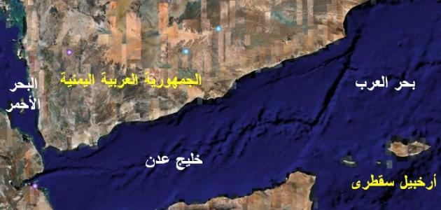 صورة جديد أين يقع خليج عدن