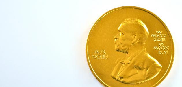 صورة جديد تعريف بجائزة نوبل