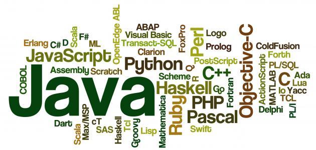 صورة جديد تعلم لغة البرمجة