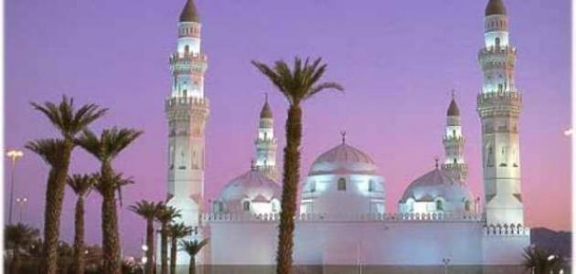 صورة جديد نبذة عن مسجد قباء