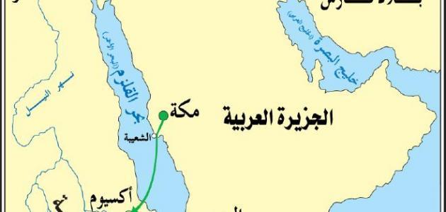 صورة جديد أين تقع جزيرة العرب