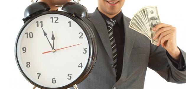 صورة جديد فوائد إدارة الوقت