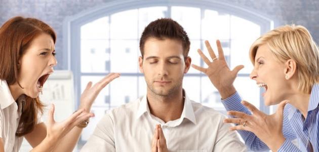 صورة جديد كيف تتحكم في نفسك