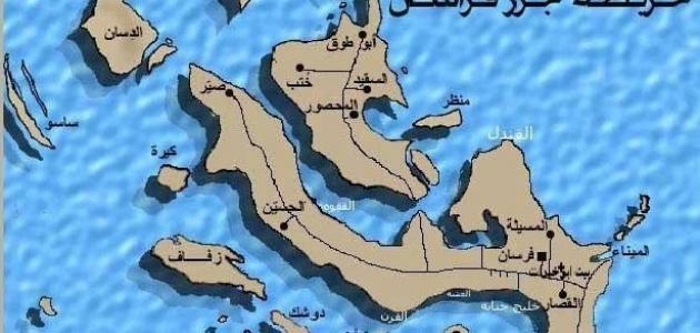 صورة جديد أين تقع جزر فرسان
