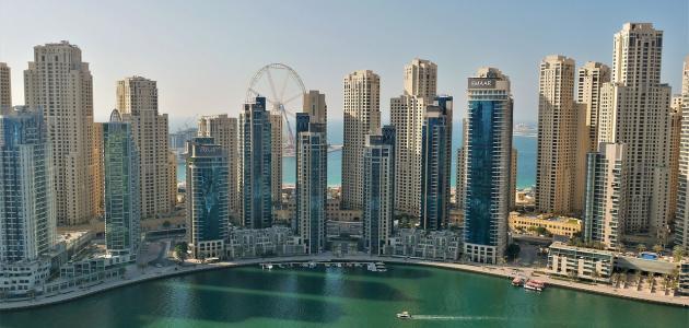 صورة جديد ما هي الإمارات العربية المتحدة السبع