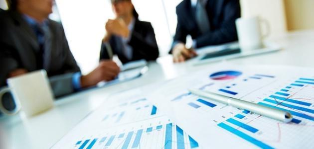 صورة جديد مفهوم توازن السوق