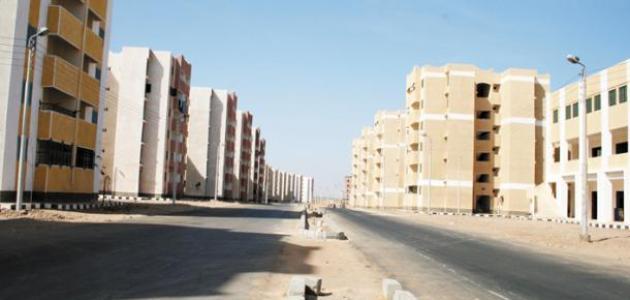 صورة جديد محافظة جنوب سيناء