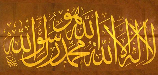 صورة جديد أهمية الخط العربي