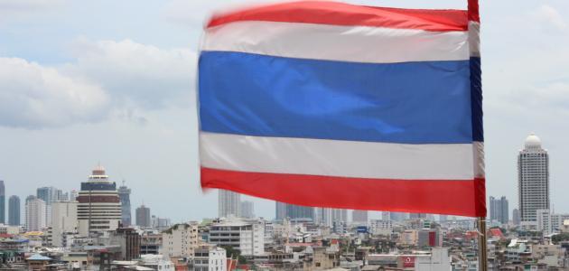 صورة جديد ما هي عاصمة تايلاند