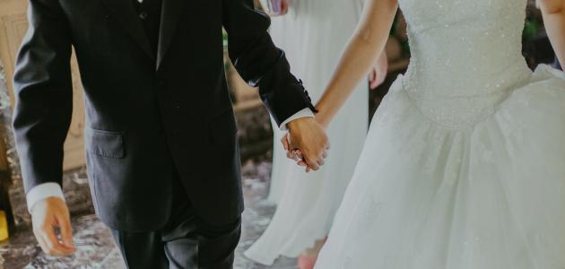 صورة جديد كلمات عن زفة العروس