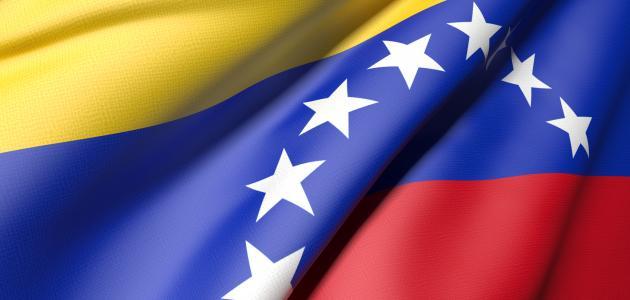 صورة جديد ما هي عاصمة فنزويلا