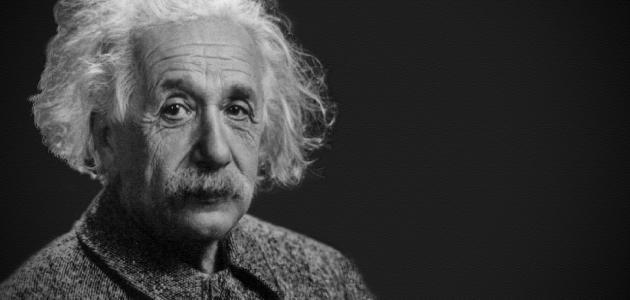 صورة جديد شرح النظرية النسبية