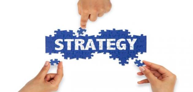 صورة جديد تعريف الاستراتيجية