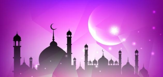 صورة جديد حكم الجواري في الإسلام