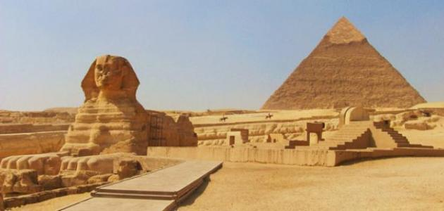 صورة جديد معلومات عن تاريخ مصر