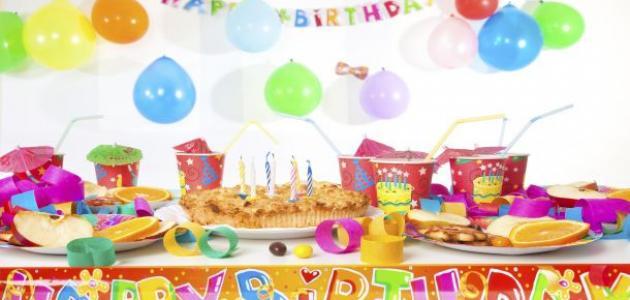 صورة جديد تنظيم حفلات عيد ميلاد