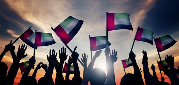 صورة جديد أهمية الوحدة الوطنية