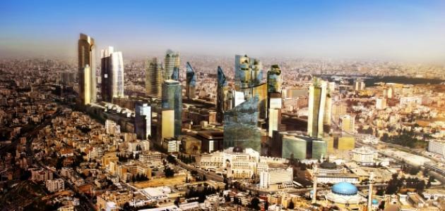 صورة جديد مدينة عمان في الأردن