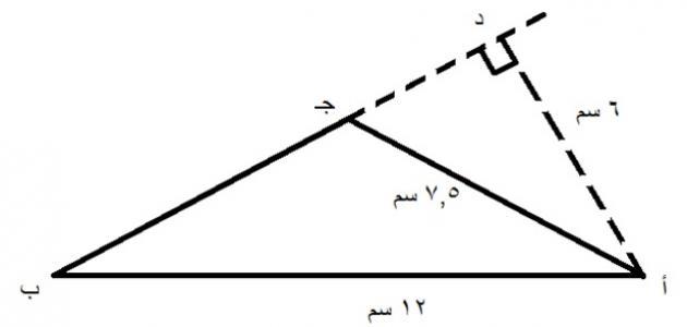 صورة جديد كيف أحسب مساحة المثلث