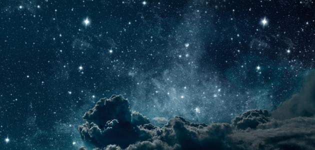 صورة جديد ما هي النجوم