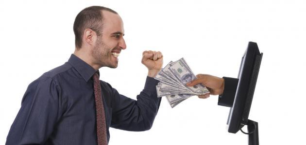 صورة جديد كيف أحصل على المال من الإنترنت
