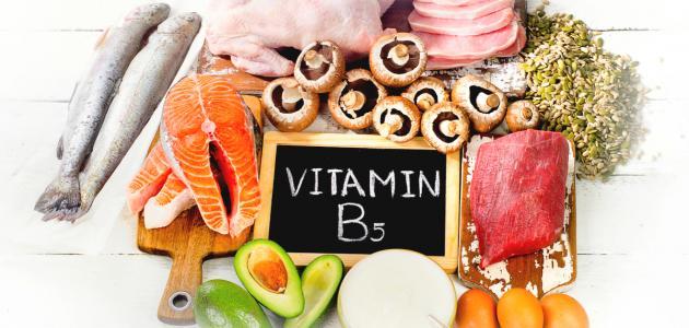 صورة جديد أين يوجد فيتامين ب 5
