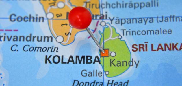 صورة جديد معلومات عن دولة سريلانكا