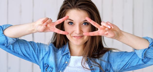 صورة جديد عبارات عن لغة العيون
